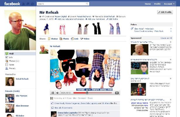 facebook perfil 1