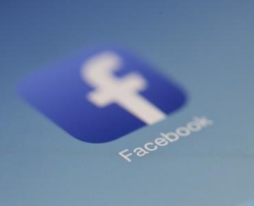 Facebook anunció cambios para el 1 de enero de 2015