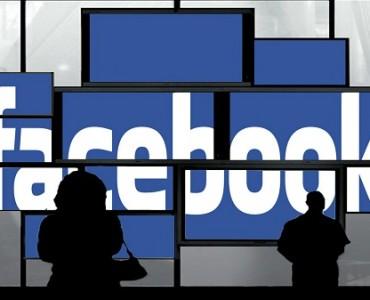 Seguridad en Facebook, consejos prácticos