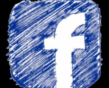Cambios de Facebook, todas las modificaciones del año
